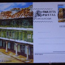 Sellos: ESPAÑA -1986 - PZA. MAYOR ALMAGRO - CIUDAD REAL -EDIFIL 141- ENTERO POSTAL - PRIMER DIA CIRCULACION. Lote 41446476