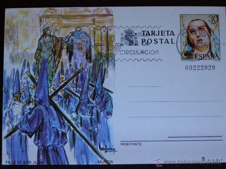 ESPAÑA -1984 - PASEO DE SAN JUAN - MURCIA - EDIFIL 138 - ENTERO POSTAL PRIMER DÍA CIRCULACIÓN (Sellos - España - Tarjetas)