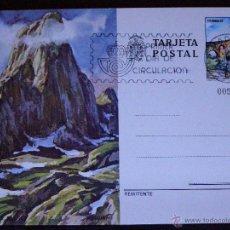 Sellos: ESPAÑA -1995 - NARANJO DE BULNES - ASTURIAS - EDIFIL 119 - ENTERO POSTAL PRIMER DÍA CIRCULACIÓN. Lote 41446497