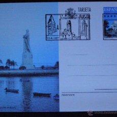 Timbres: ESPAÑA -1995 - MONUMENTO A COLON - HUELVA - EDIFIL 162 - ENTERO POSTAL PRIMER DÍA CIRCULACIÓN . Lote 41446499