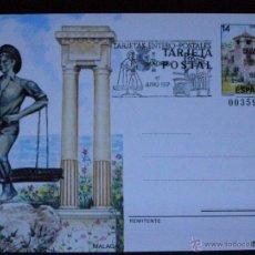 Sellos: ESPAÑA -1987 - EL CENACHERO - MALAGA - EDIFIL 143 - ENTERO POSTAL PRIMER DÍA CIRCULACIÓN . Lote 41446502