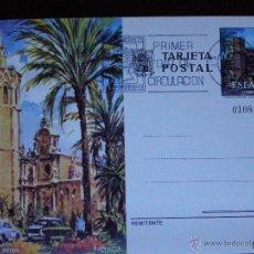Sellos: ESPAÑA -1974 - PLAZA DE LA REINA -VALENCIA - EDIFIL 105 - ENTERO POSTAL PRIMER DÍA CIRCULACIÓN. Lote 41446511