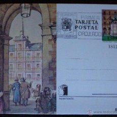 Sellos: ESPAÑA -1975 - PLAZA MAYOR - MADRID - EDIFIL 109 - ENTERO POSTAL PRIMER DÍA CIRCULACIÓN. Lote 41446518