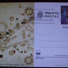 Sellos: ESPAÑA -1980 - CARTA DE MATEO PRUNES -1563 - EDIFIL 121 - ENTERO POSTAL PRIMER DÍA CIRCULACIÓN. Lote 41446519