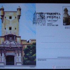 Selos: ESPAÑA -1988 - PUERTA DE TIERRA - CADIZ - EDIFIL 145 - ENTERO POSTAL PRIMER DÍA CIRCULACIÓN. Lote 203731406