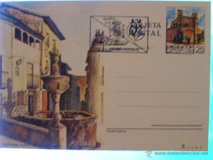 ESPAÑA -1991 - PASTRANA - FUENTE - GUADALAJARA -EDIFIL 151- ENTERO POSTAL PRIMER DIA CIRCULACION (Sellos - España - Tarjetas)