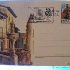 Sellos: ESPAÑA -1991 - PASTRANA - FUENTE - GUADALAJARA -EDIFIL 151- ENTERO POSTAL PRIMER DIA CIRCULACION. Lote 195259910