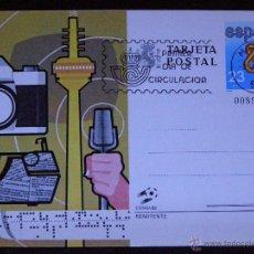 Sellos: ESPAÑA -1982 -MUNDIAL FUTBOL- ACTV. PERIODISTICA -EDIFIL 131- ENTERO POSTAL PRIMER DIA CIRCULACION. Lote 41446539