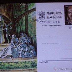 Sellos: ESPAÑA -1978 - MONUMENTO A BECOUER -SEVILLA - EDIFIL 118 - ENTERO POSTAL PRIMER DIA CIRCULACION. Lote 41446555