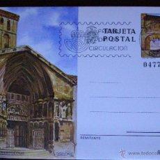 Sellos: ESPAÑA -1980 - IGLESIA DE SAN BARTOLOMÉ - LOGROÑO - EDIFIL 123- ENTERO POSTAL PRIMER DIA CIRCULACION. Lote 41446562