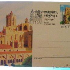 Selos: ESPAÑA -1988 - CLAUSTRO Y CATEDRAL - TARRAGONA -EDIFIL 146- ENTERO POSTAL PRIMER DIA CIRCULACION. Lote 203731477