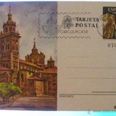 Sellos: ESPAÑA -1980 - PLAZA AYUNTAMIENTO CATEDRAL- TERUEL -EDIFIL 124- ENTERO POSTAL PRIMER DIA CIRCULACION. Lote 41446628