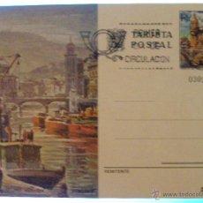 Sellos: ESPAÑA -1976 - PUERTO RIO NERVIÓN - BILBAO -EDIFIL 113 - ENTERO POSTAL - PRIMER DÍA CIRCULACIÓN . Lote 41446635