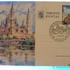 Sellos: ESPAÑA -1973 - BASILICA DEL PILAR - ZARAGOZA -EDIFIL 104- ENTERO POSTAL - MATASELLOS ESPECIAL . Lote 41446639