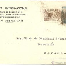 Sellos: TARJETA COMERCIAL. SAN SEBASTIÁN. Lote 41490131