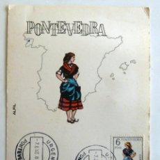 Sellos: TARJETA MAXIMA. TRAJES TIPICOS ESPAÑOLES. PONTEVEDRA. MATASELLO URGENTE PONTEVEDRA 1984.. Lote 41771902