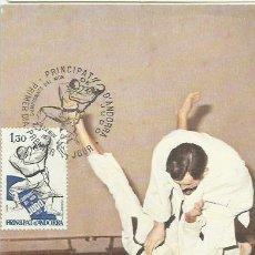 Sellos: TARJETA MÁXIMA. PRINCIPADO DE ANDORRA. 1979. CAMPEONATO DEL MUNDO DE JUDO.. Lote 41990505