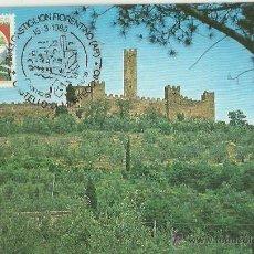 Sellos: TARJETA MÁXIMA. ITALIA. 1986. CASTIGLION FIORENTINO. IL CASTELLO DI MONTECCHIO.. Lote 41990644