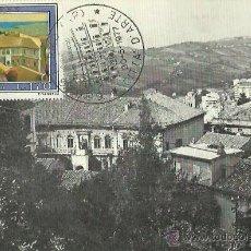 Sellos: TARJETA MÁXIMA. ITALIA. 1977. FERMO. CITTA D´ARTE. PALAZZO COMUNALE.. Lote 41991276