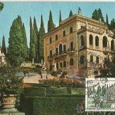 Sellos: TARJETA MÁXIMA. ITALIA. 1983. SPELLO. VILLA FIDELIA.. Lote 41991424