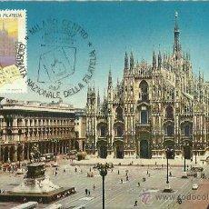 Sellos: TARJETA MÁXIMA. ITALIA. 1987. MILANO CENTRO. GIORNATA NAZIONALE DELLA FILATELIA.. Lote 41991528