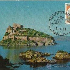Sellos: TARJETA MÁXIMA. ITALIA. 1983. PORTO D´ISCHIA. FILATELICO.. Lote 41991828
