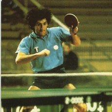 Sellos: TARJETA MÁXIMA. 1986. SAN MARINO. CAMPEONATO MONDIALE VETERANI. TENNIS TAVALA.. Lote 41992553