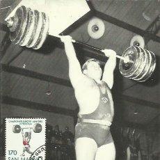 Sellos: TARJETA MÁXIMA. 1983. SAN MARINO. CAMPIONATI EUROPEI JUNIORES DI PESISTICA.. Lote 41992604