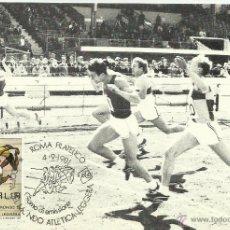 Sellos: TARJETA MÁXIMA. ITALIA. 1981. ROMA FILATELICO. GIORNO DI EMISSIONE. COPPA DEL MUNDO ATL. LEGGERA.. Lote 41992802