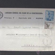 Sellos: TARJETA / ANUARIO GENERAL DEL RAMO DE LA CONSTRUCCION / MADRID 1947. Lote 42292156