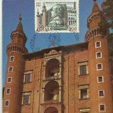 Sellos: TARJETA MÁXIMA. ITALIA. 1982. PALACIO DUCAL EN URBINO.. Lote 42307117