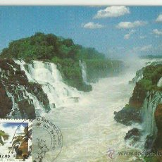 Sellos: TARJETA MÁXIMA. BRASIL. 1982. GUAIRA, VISTAPARCIAL DE LA 5ª QUEDA.. Lote 42307650