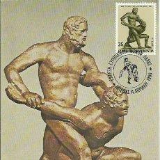 Sellos: TARJETA MÁXIMA. GRECIA. 1986. CAMPEONATO DE EUROPA DE LUCHA.. Lote 42307970