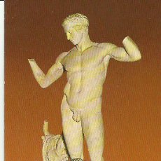 Sellos: TARJETA MÁXIMA. GRECIA. 1986. ESTATUA DE DIADUMENOS.. Lote 42308521