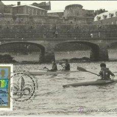 Sellos: TARJETA MÁXIMA. GUERNSEY. 1922. PRIMER DIA. SEA SCOUTS.. Lote 42308872