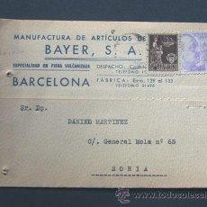 Sellos: TARJETA COMERCIAL / BAYER S.A. / ARTICULOS DE VIAJE / BARCELONA 1940. Lote 42374387
