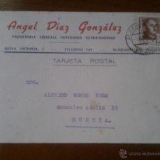 Sellos: ANTIGUA TARJETA POSTAL PUBLICIDAD LIBRERIA ALMENDRALEJO BADAJOZ. Lote 42617950