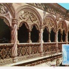 Sellos: TARJETA CIRCULADA. CLAUSTRO COLEGIO DE SAN GREGORIO. MATASELLOS VALLADOLID 1985. Lote 42986691