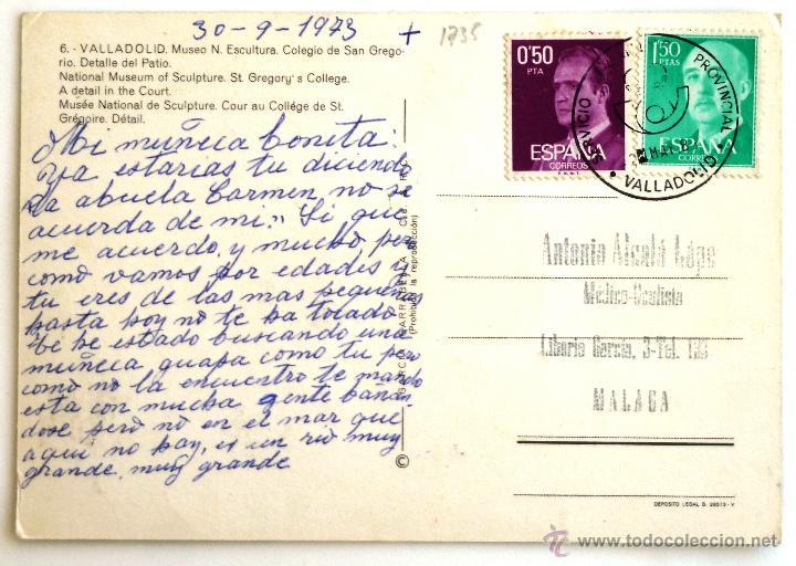 Sellos: TARJETA CIRCULADA. CLAUSTRO COLEGIO DE SAN GREGORIO. MATASELLOS VALLADOLID 1985 - Foto 2 - 42986691