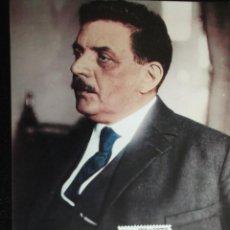 Timbres: FRANCIA. 1953 PERSONAJES CÉLEBRES: EDUARDO HERRIOT. 1977. Lote 42996874