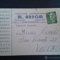 Sellos: TARJETA POSTAL COMERCIAL. M.ARROM. PALMA DE MALLORCA. . Lote 43310514