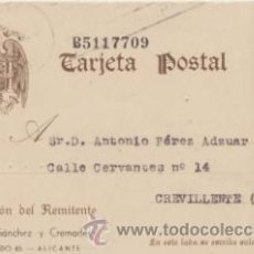Selos: TARJETA ENTERO POSTAL EDIFIL. 83. DE ALICANTE A CREVILLENTE DEL 6 JUN. 1942.. Lote 43692197