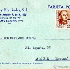 Sellos: . TARJETA POSTAL SARDA Y HERNANDEZ BARCELONA . Lote 43701848