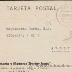 Sellos: TARJETA POSTAL CON MEMBRETE DE MADRID A ALCOY DEL 29 MAYO 1963. CON EDIFIL 1151.. Lote 43766374