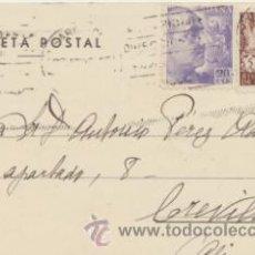 Sellos: TARJETA POSTAL DE BARCELONA A CREVILLENTE DEL 21 JUN. 1945. CON EDIFIL 922, BARCELONA-. Lote 43766491