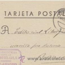 Sellos: TARJETA POSTAL DE MADRID A BARCELONA DEL 1 MAR. 1944. CON EDIFIL 964.. Lote 43766527