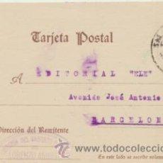 Sellos: TARJETA POSTAL DE SALAMANCA A BARCELONA. DEL 15 ABRIL 1944 CON EDIFIL 964.. Lote 43766745
