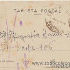 Sellos: TARJETA POSTAL DE SANTIAGO A BARCELONA DEL 10 FEBR. 1952. CON EDIFIL 925.. Lote 43766762