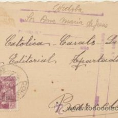 Sellos: TARJETA POSTAL DE CÓRDOBA A BARCELONA. DEL 11 - 2- 1940. CON EDIFIL 868.. Lote 43766784