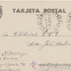 Sellos: TARJETA POSTAL DE BUJALANCE A BARCELONA DEL 3 OCT. 1944. CON EDIFIL 922.. Lote 43766792